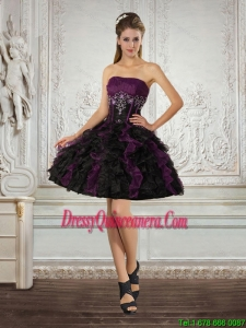 Beautiful Ball Gown Strapless Multi Color Dama Dresses with Ruffles and Embroidery