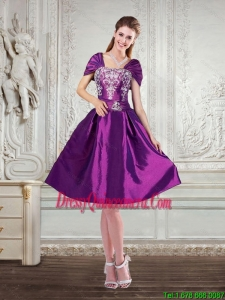 Beautiful Strapless Embroidery and Beaded Dama Dresses with Cap Sleeves