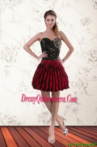 Beautifu Multi Color Sweetheart Dama Dresses with Ruffles and Beading
