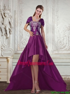 Popular Dark Purple High Low Strapless Embroidery Dama Dresses for 2015 Spring