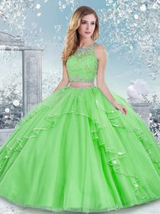 Clasp Handle Quinceanera Gowns Beading and Lace Sleeveless Floor Length