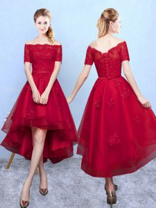 Designer High Low A-line Short Sleeves Wine Red Quinceanera Court Dresses Lace Up
