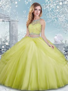 Exquisite Scoop Sleeveless Tulle Quinceanera Gowns Beading Clasp Handle