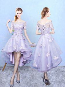 Designer Lavender A-line Lace Quinceanera Court of Honor Dress Lace Up Tulle Short Sleeves High Low