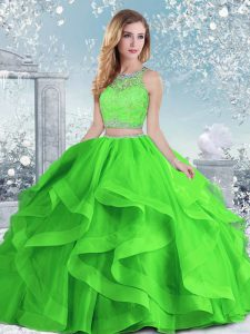 Ball Gowns Organza Scoop Sleeveless Beading and Ruffles Floor Length Clasp Handle Sweet 16 Quinceanera Dress