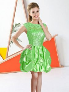 Sleeveless Taffeta Knee Length Backless Quinceanera Court Dresses in with Beading and Lace and Ruffles