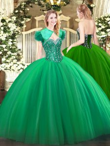 New Style Tulle Sleeveless Floor Length Sweet 16 Dresses and Beading