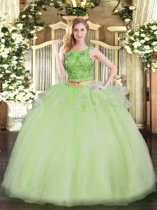 Yellow Green Scoop Lace Up Beading Ball Gown Prom Dress Sleeveless