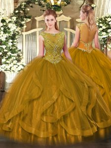 Scoop Sleeveless Tulle Quinceanera Dress Beading Zipper