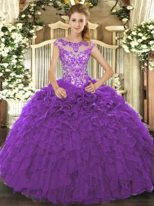 Organza Cap Sleeves Floor Length Vestidos de Quinceanera and Beading and Ruffles and Hand Made Flower
