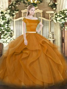 Wonderful Brown Tulle Zipper 15 Quinceanera Dress Short Sleeves Floor Length Appliques and Ruffles