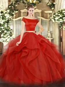 Spectacular Off The Shoulder Short Sleeves Tulle Quinceanera Dresses Appliques and Ruffles Zipper