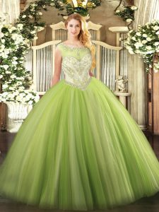 Fitting Sleeveless Tulle Floor Length Zipper Quinceanera Dress in Yellow Green with Beading