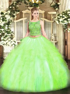 Traditional Tulle Sleeveless Floor Length Quinceanera Gowns and Beading and Ruffles