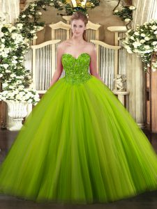 Dramatic Sleeveless Beading Floor Length Sweet 16 Dress