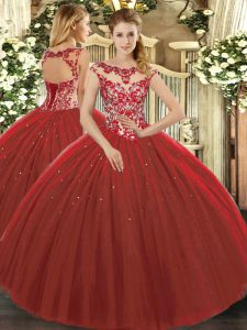 Exquisite Wine Red Ball Gowns Beading and Appliques Quinceanera Gown Lace Up Tulle Cap Sleeves Floor Length