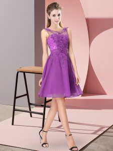 Scoop Sleeveless Zipper Quinceanera Court of Honor Dress Eggplant Purple Chiffon