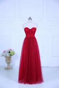 Trendy Sweetheart Sleeveless Zipper Quinceanera Court of Honor Dress Wine Red Tulle
