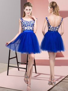 Best Bateau Sleeveless Tulle Dama Dress for Quinceanera Lace Zipper