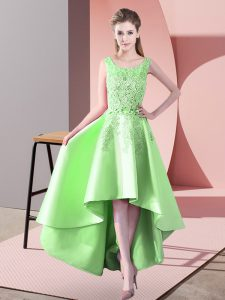 Yellow Green Scoop Zipper Lace Court Dresses for Sweet 16 Sleeveless