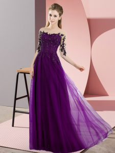Fancy Floor Length Empire Half Sleeves Dark Purple Damas Dress Lace Up