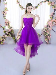 Eggplant Purple Tulle Lace Up Sweetheart Sleeveless High Low Quinceanera Court of Honor Dress Lace