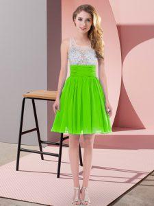 Modest Beading Quinceanera Court Dresses Side Zipper Sleeveless Mini Length