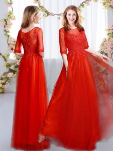 Floor Length Red Court Dresses for Sweet 16 Scoop Half Sleeves Zipper