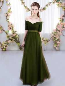 Vintage Tulle Off The Shoulder Short Sleeves Lace Up Ruching Quinceanera Court Dresses in Olive Green