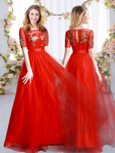 Fine Red Short Sleeves Appliques Floor Length Quinceanera Court Dresses