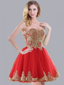aa331e8e154 Mini Length Lace Up Quinceanera Court of Honor Dress Red for Prom and Party  and Wedding