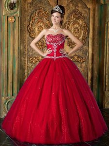 Wine Red Cute Quinceanera Gown with Sweetheart and Beading
