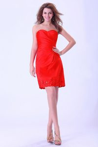 Sweetheart Mini-length Column Quinceanera Dama Dresses on Sale