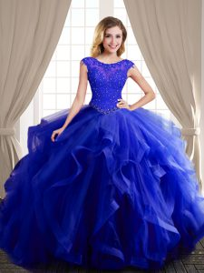 Royal Blue Ball Gowns Tulle Scoop Cap Sleeves Beading and Appliques and Ruffles With Train Lace Up Sweet 16 Quinceanera Dress Brush Train