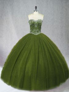 Customized Sweetheart Sleeveless Tulle Quinceanera Gowns Beading Lace Up