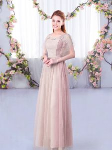 Discount Tulle Short Sleeves Floor Length Quinceanera Dama Dress and Lace and Belt