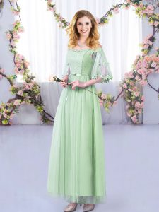 Latest Off The Shoulder Half Sleeves Side Zipper Quinceanera Court Dresses Apple Green Tulle
