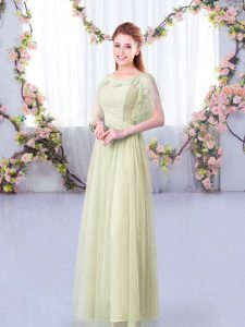 Short Sleeves Lace and Belt Side Zipper Dama Dress for Quinceanera