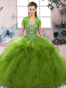 Delicate Ball Gowns Quinceanera Gowns Olive Green Off The Shoulder Tulle Sleeveless Floor Length Lace Up
