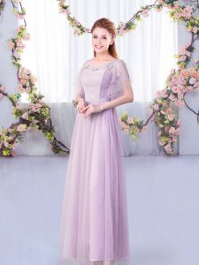 Pretty Lavender Scoop Neckline Lace and Belt Dama Dress Short Sleeves Side Zipper