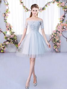 Glittering Grey Off The Shoulder Neckline Lace Damas Dress Short Sleeves Lace Up