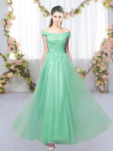 Apple Green Lace Up Off The Shoulder Lace Court Dresses for Sweet 16 Tulle Sleeveless