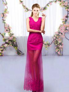 Popular Column/Sheath Quinceanera Court Dresses Fuchsia V-neck Tulle Sleeveless Floor Length Lace Up