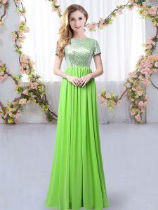 Pretty Floor Length Damas Dress Scoop Short Sleeves Zipper