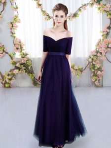 Sexy Off The Shoulder Short Sleeves Lace Up Quinceanera Court Dresses Purple Tulle