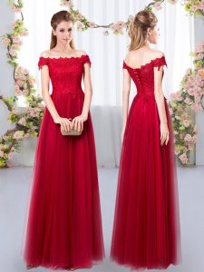 Smart Wine Red Off The Shoulder Neckline Lace Quinceanera Court Dresses Sleeveless Lace Up