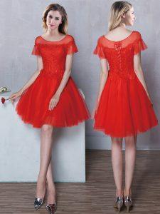 Scoop Short Sleeves Tulle Vestidos de Damas Lace Lace Up